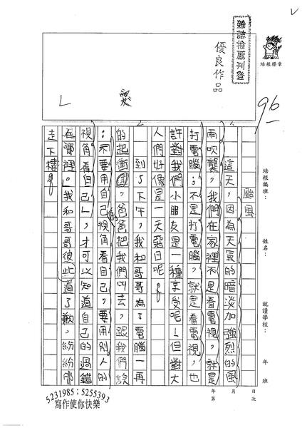 98W6210李承嶧 (1).jpg