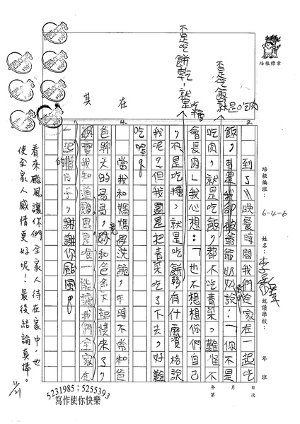 98W6210李承嶧 (2).jpg