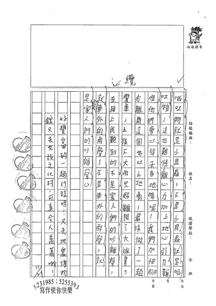98W6210劉子弘 (2).jpg