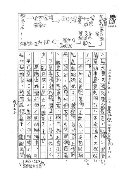 98W6209林冠宏 (2).jpg