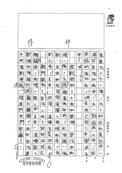 98W6209陳昱安 (2).jpg