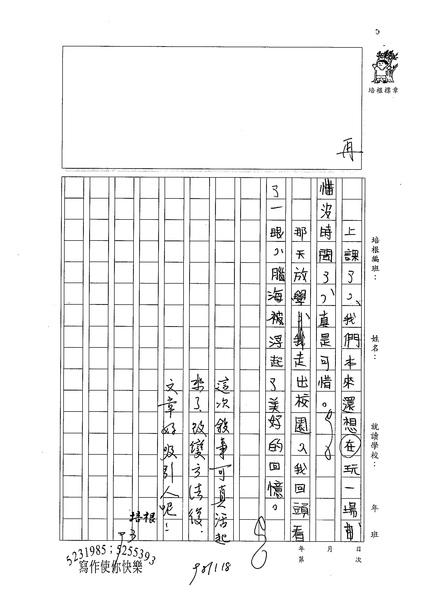 98W6209陳昱安 (3).jpg