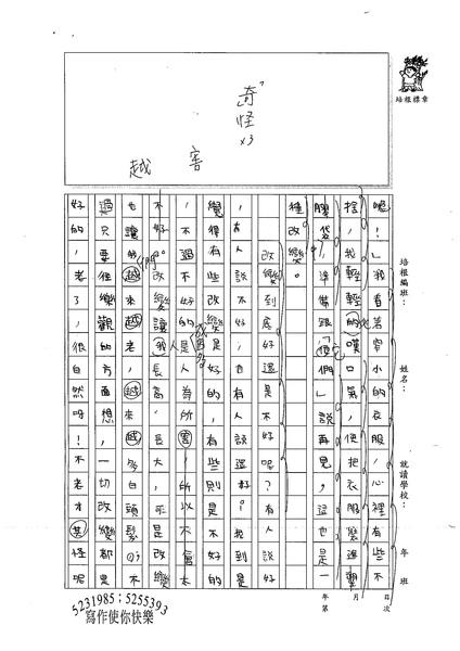 98W5209林亮彤 (2).jpg