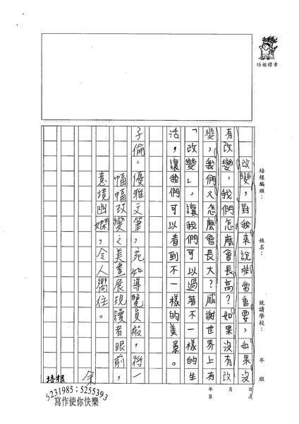 98W5210黃子倫 (3).jpg