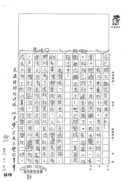 98W5209江皓瑋 (2).jpg