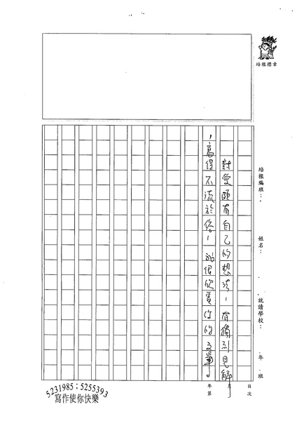 98W5205王立辰 (3).jpg