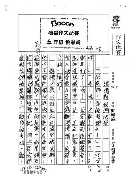 98W5205彭薰儀 (1).jpg