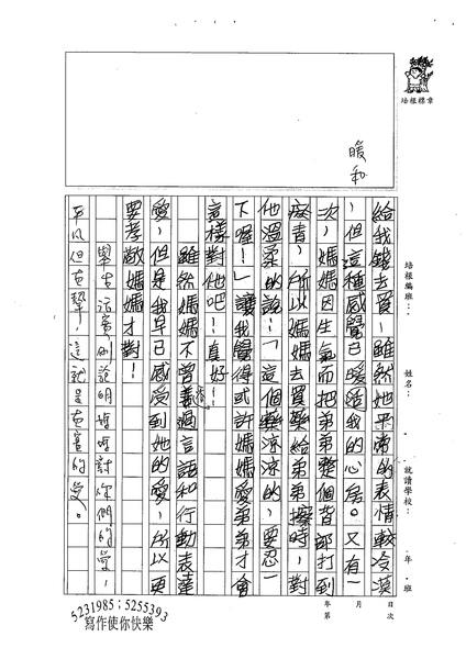 98W5205彭薰儀 (3).jpg