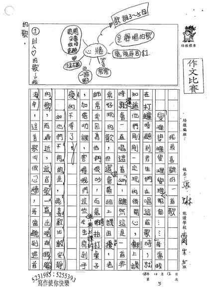 98W4205張琳 (1).jpg
