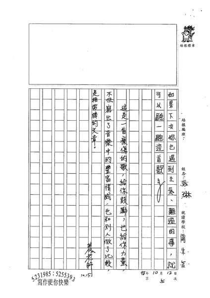98W4205張琳 (3).jpg