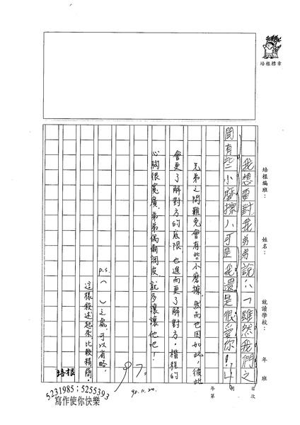 98W3210徐楷程 (3).jpg