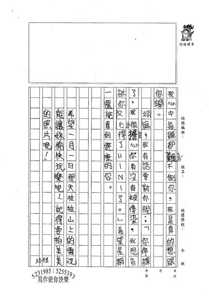 98W3209江亞璇 (2).jpg