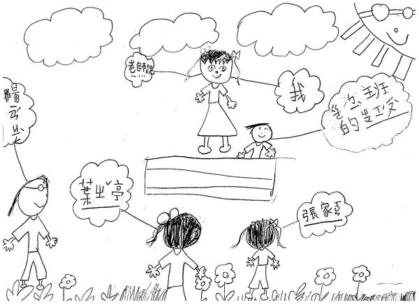 98W2210吳蕙旻 (1).jpg