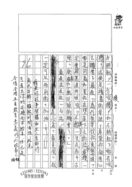 98WG210陳慶豐 (4).jpg