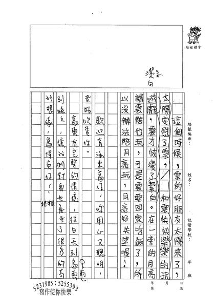 98W4301莊育涵 (2).jpg