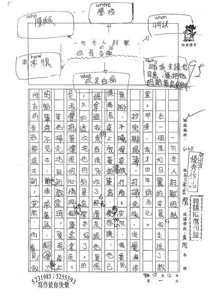 98W5301王立潔 (1).jpg