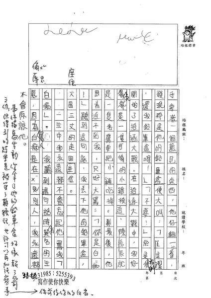98W5301王立潔 (2).jpg