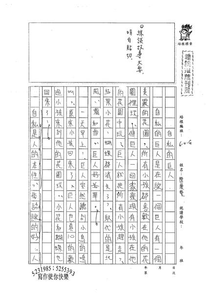 98WG301陳慶豐 (1).jpg