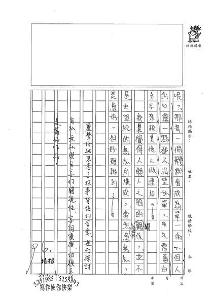 98WG301陳慶豐 (3).jpg