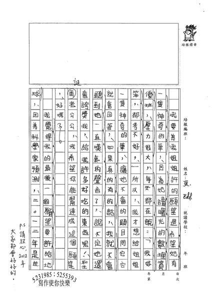 98W4301張琳 (2).jpg