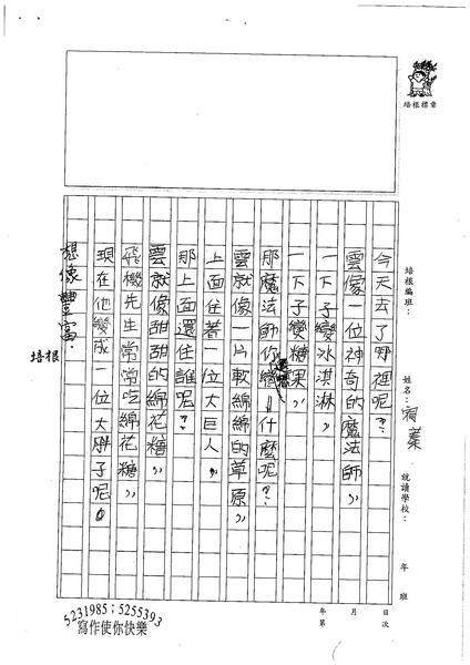 98W4301陳宥蓁 (2).jpg