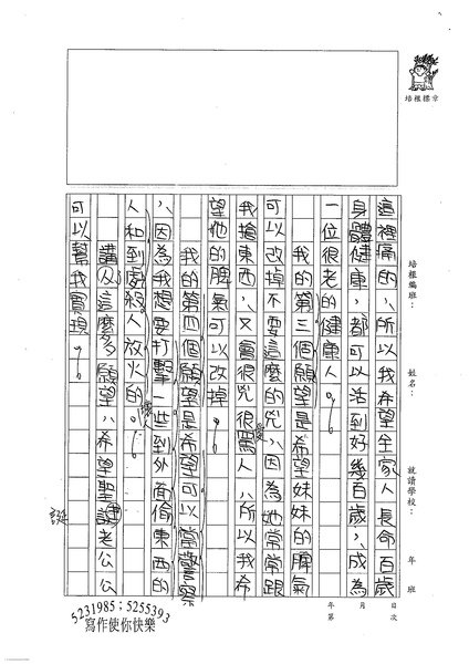 98W5301彭宥綸 (2).jpg