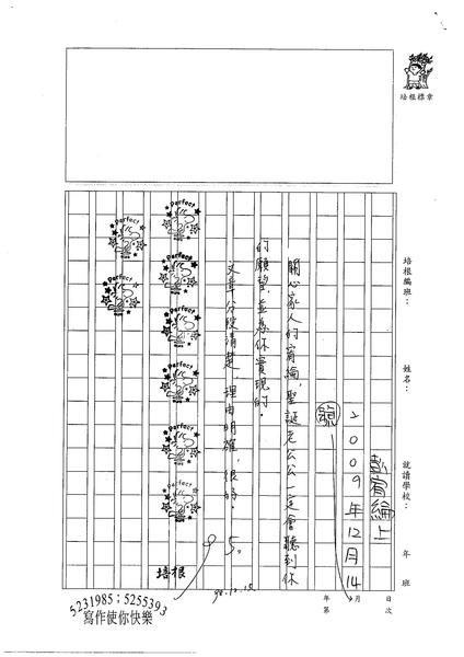 98W5301彭宥綸 (3).jpg