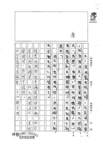 98W3302王靖雲 (2).jpg