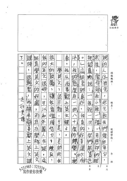 98W5302林祐婕 (2).jpg
