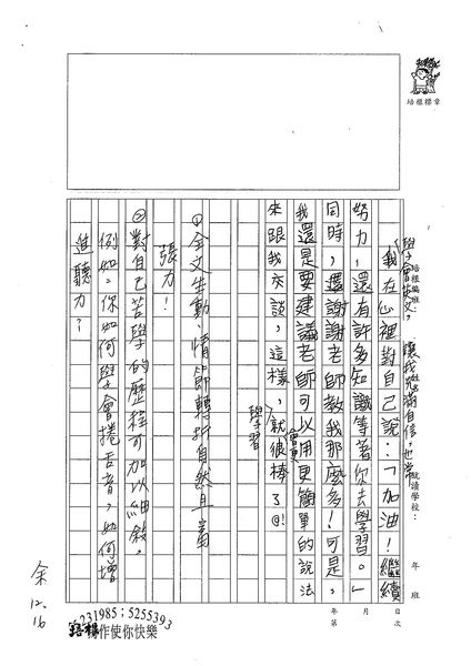 98W5302林祐婕 (3).jpg