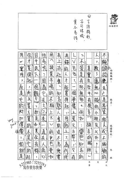 98WG302陳慶豐 (2).jpg