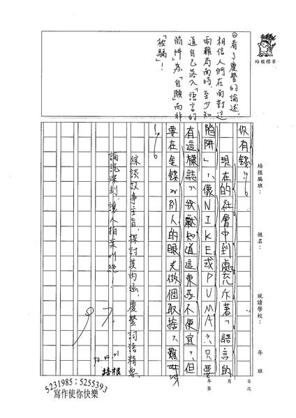 98WG302陳慶豐 (3).jpg