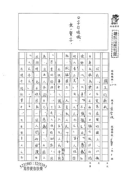 98WG302葉聖祺 (1).jpg