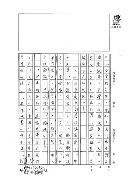 98WG302葉聖祺 (2).jpg