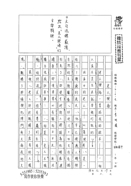 98WA302李昀臻 (1).jpg