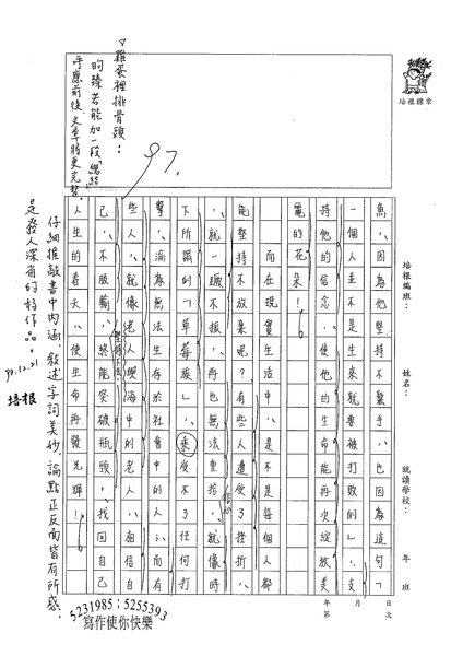 98WA302李昀臻 (2).jpg