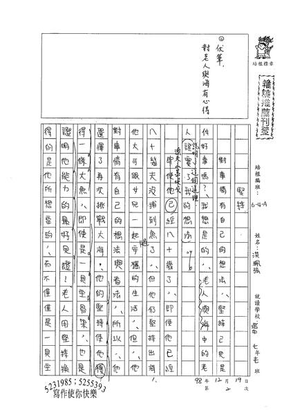 98WA302洪珮弦 (1).jpg