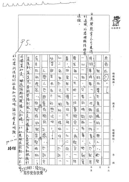 98WA302洪珮弦 (2).jpg