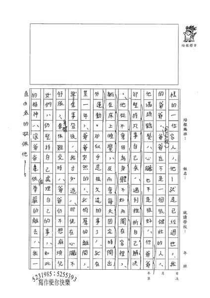 98WA302楊立渝 (2).jpg