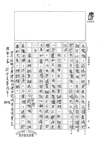 98W4302莊育涵 (2).jpg