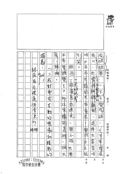 98W4301林惠怡 (2).jpg