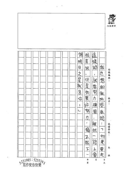 98W5302張博瑞 (3).jpg