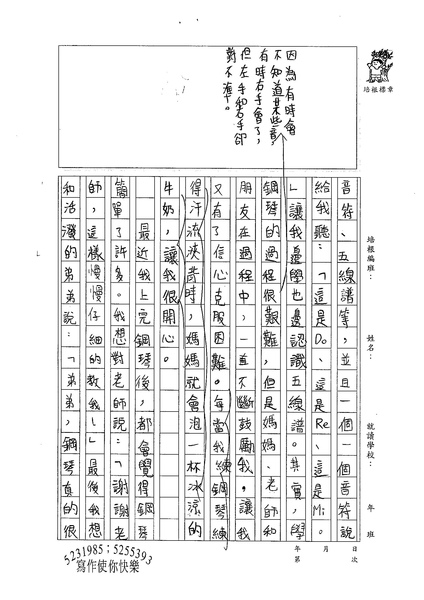 98W5302陳亮凝 (2).jpg