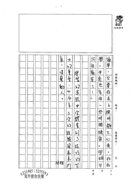 98W5302陳亮凝 (3).jpg