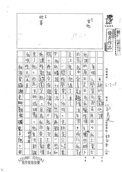 98W5302劉亮廷 (1).jpg