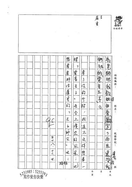 98W5302劉亮廷 (2).jpg