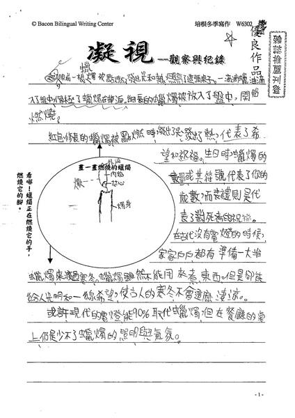 98W6302林冠宏 (1).jpg
