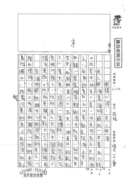 98WA302張民 (1).jpg
