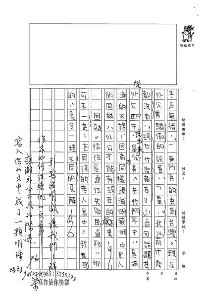 98WA302張民 (4).jpg