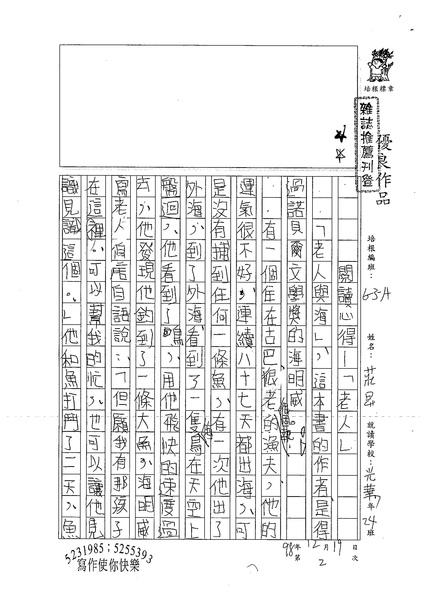 98WA302莊昇 (1).jpg